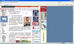 2008年畢業作品- 聲控遊戲網站
