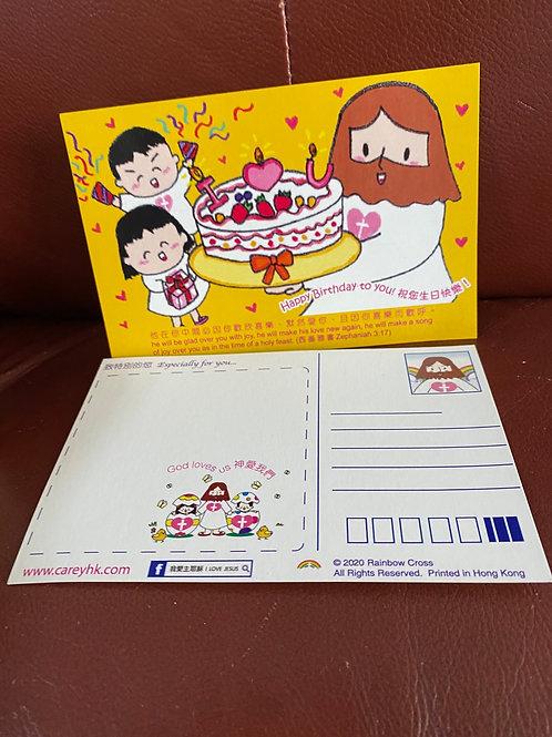 2款生日明信片birthday cards
