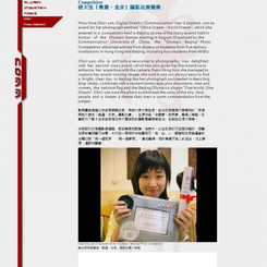 2008 HKBU Comm news