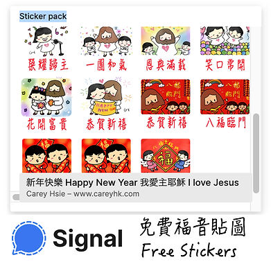 cnystickers_signal.jpg