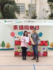 2019年東涌社區攝影比賽- 亞軍