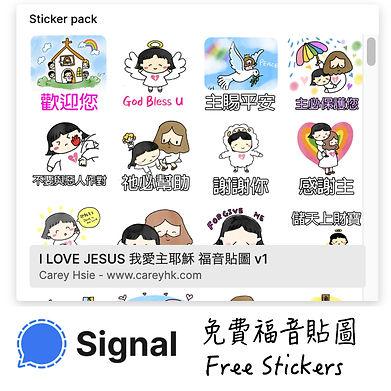 v1stickers_signal.jpg