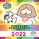 2022logo_web.png