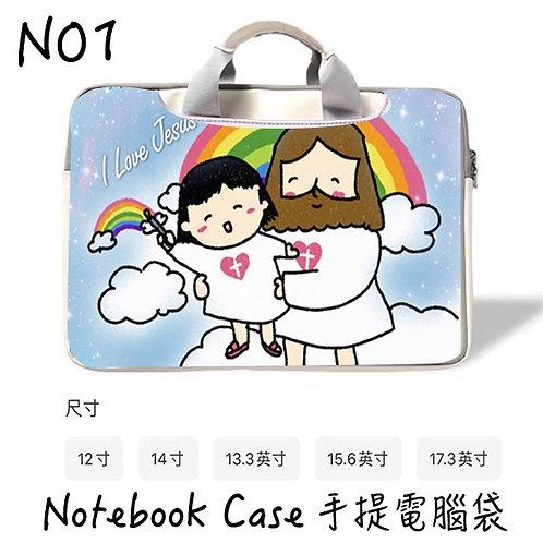 福音手提電腦袋 notebook bag