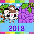 2018logo_114x114.png