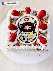 Easter cake for jesus