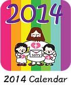 2014 年曆.jpg