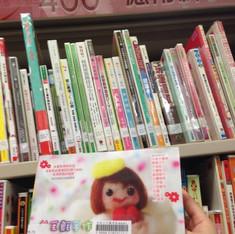 2014 香港圖書館
