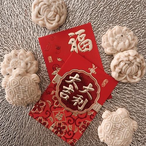Lunar Year Gift Box