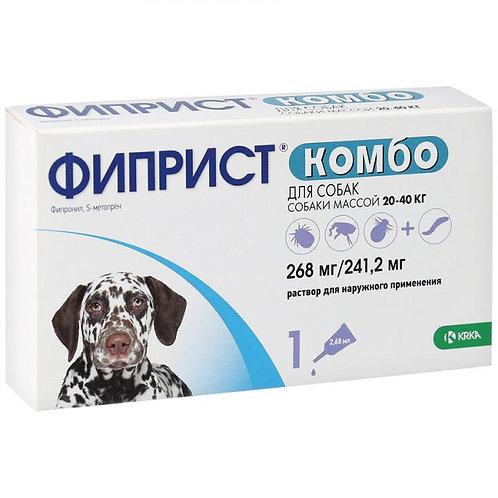 Фиприст Комбо капли для собак от 20 до 40 кг от внешних паразитов 1 пипетка