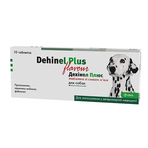 Дехинел плюс таблетки со вкусом мяса (Антигельминтные средства) 1таб.