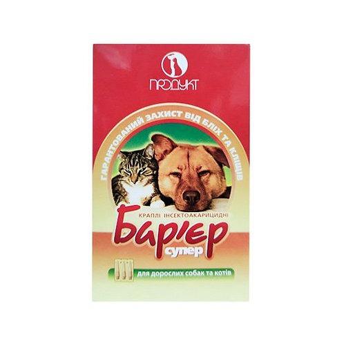 Барьер-супер для взрослых собак и котов 1 пипетка