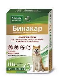 Бинакар для собак средних пород, капли на холку