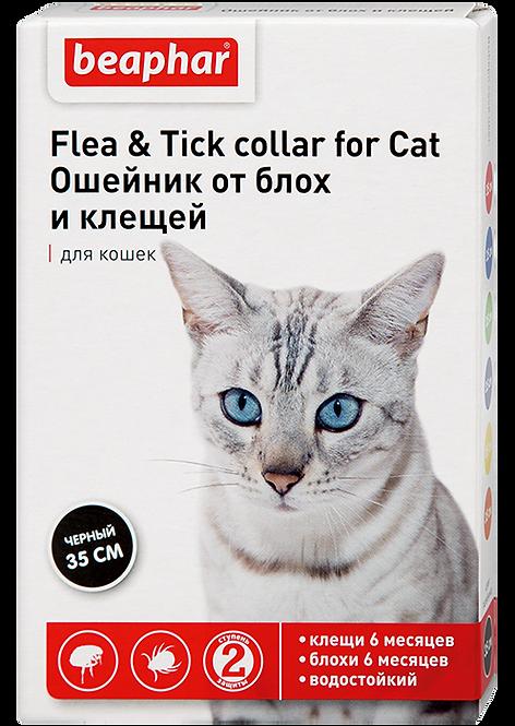 Ошейник от блох и клещей для кошек черный