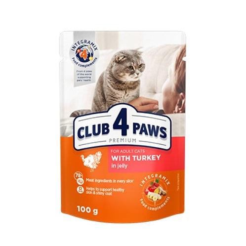 CLUB 4 PAWS Premium для взрослых кошек С индейкой в желе