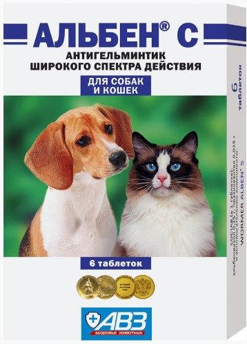 Альбен С таблетки от глистов у кошек и собак 1таб.