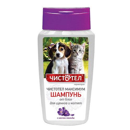 Шампунь Чистотел Максимум д/щенков и котят 180мл