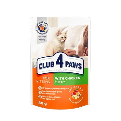 CLUB 4 PAWS Premium для котят С курицей в соусе