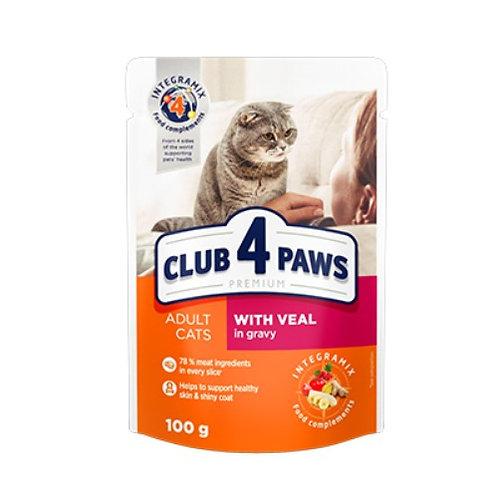 CLUB 4 PAWS Premium для взрослых кошек С телятиной в соусе