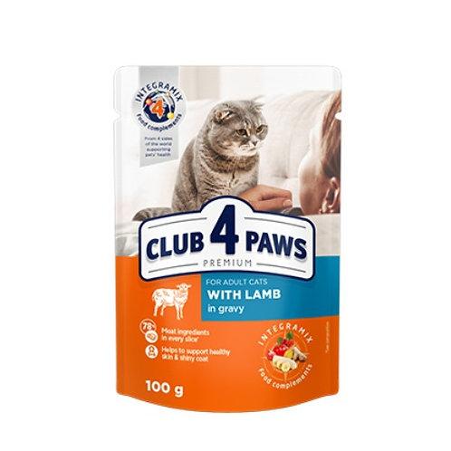 CLUB 4 PAWS Premium для взрослых кошек С ягнятиной в соусе