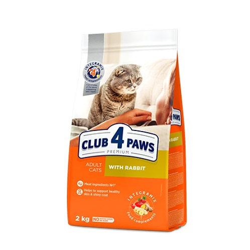 CLUB 4 PAWS Premium для взрослых кошек С кроликом