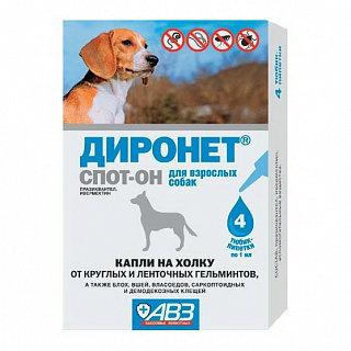Диронет Спот Он Капли на холку для собак от блох, вшей и глистов, 1пипетка (1мл)