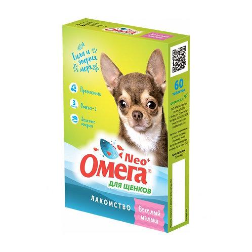 Omega Neo+ для щенков