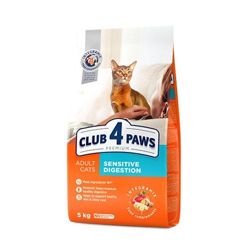 CLUB 4 PAWS Premium для взрослых кошек ЧУВСТВИТЕЛЬНОЕ ПИЩЕВАРЕНИЕ