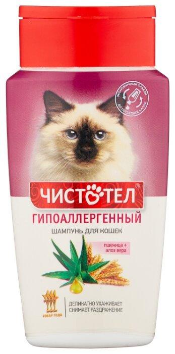 Шампунь ЧИСТОТЕЛ гипоаллергенный для кошек 220 мл