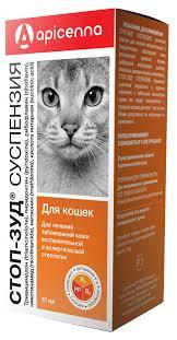 Стоп-зуд суспензия для кошек, 15мл