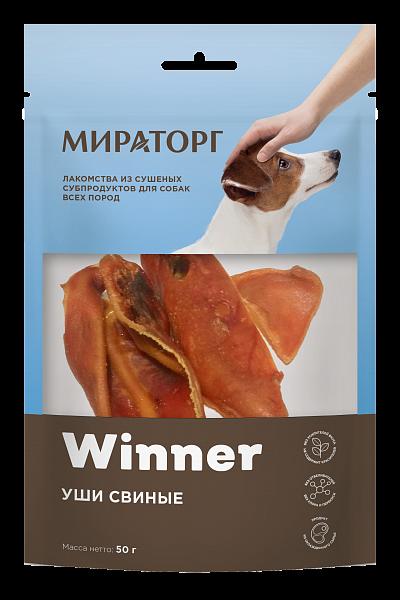 Winner СВИНЫЕ УШИ ДЛЯ СОБАК ВСЕХ ПОРОД