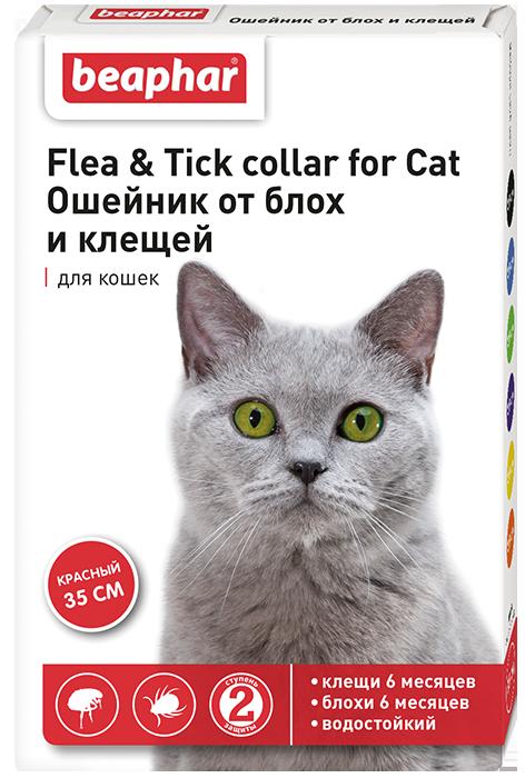 Ошейник от блох и клещей для кошек красный