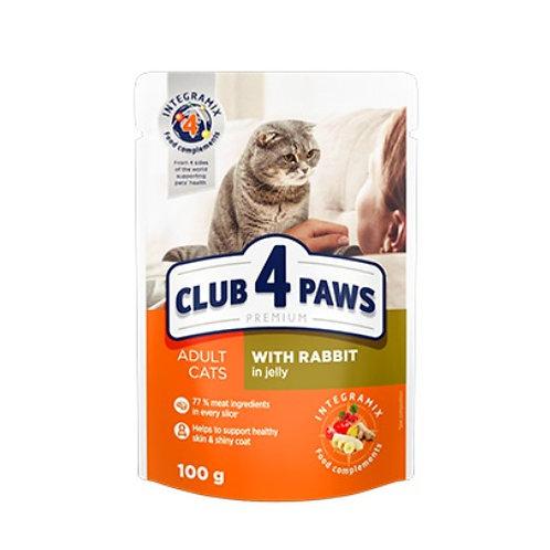 CLUB 4 PAWS Premium для взрослых кошек С кроликом в желе