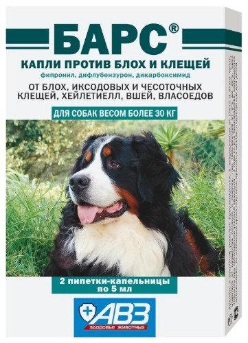 Барс капли от блох и клещей инсектоакарицидные для собак и щенков 1шт.