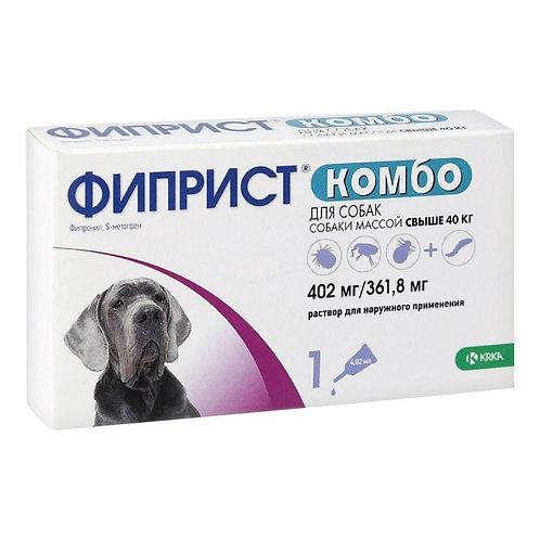 Фиприст Комбо капли на холку для собак 40-60 кг 4,01 мл пипетка, 1шт.