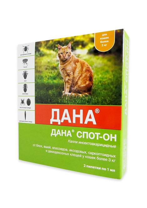 Дана Спот-Он капли для кошек, 1 х 1 мл