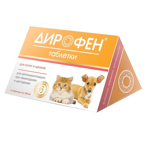 Дирофен таблетки для котят и щенков 1 таб.