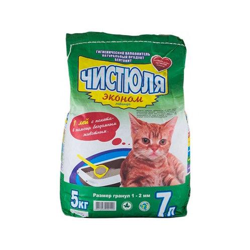 Чистюля Эконом 1-2 мм