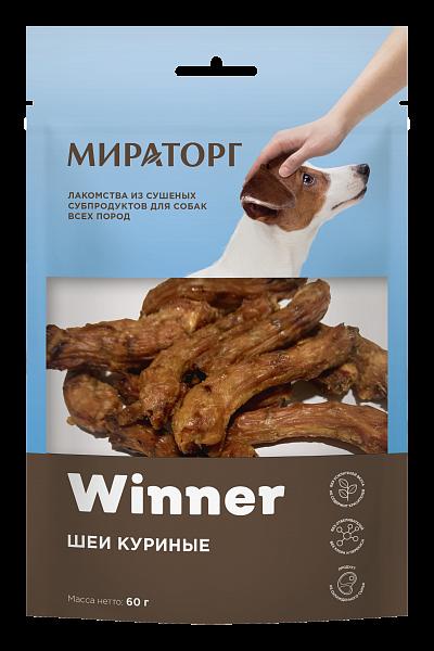 Winner ШЕИ КУРИНЫЕ ДЛЯ СОБАК ВСЕХ ПОРОД
