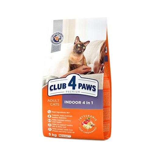 """CLUB 4 PAWS Premium для взрослых кошек, ЖИВУЩИХ В ПОМЕЩЕНИИ """"4 В 1"""""""
