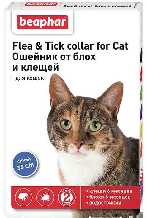 Ошейник от блох и клещей для кошек синий