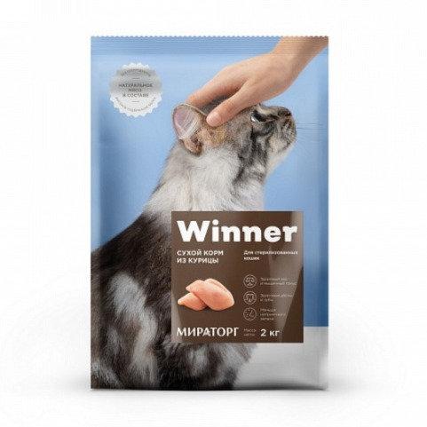 Winner Сухой корм Куриный для стерилизованных кошек