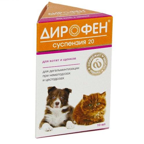 Дирофен-суспензия 20 для котят и щенков, 10мл