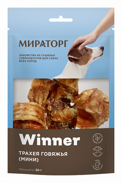 Winner ТРАХЕЯ ГОВЯЖЬЯ (МИНИ) ДЛЯ СОБАК ВСЕХ ПОРОД