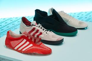 Expo. Design Museum. Sneakers Unboxed: Du Studio à la rue.