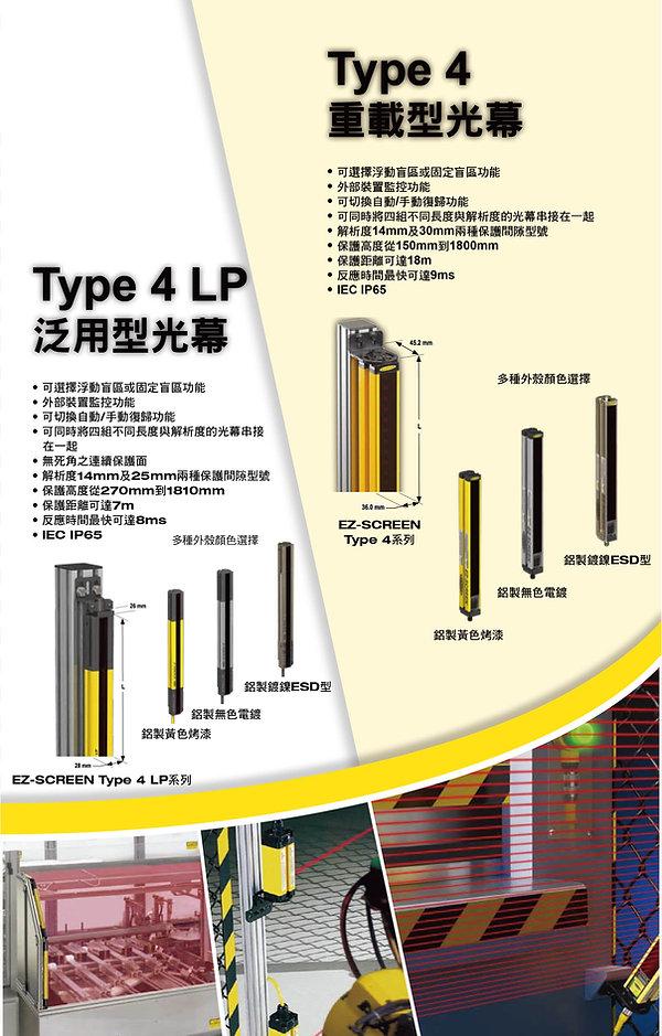 Type4-04.jpg