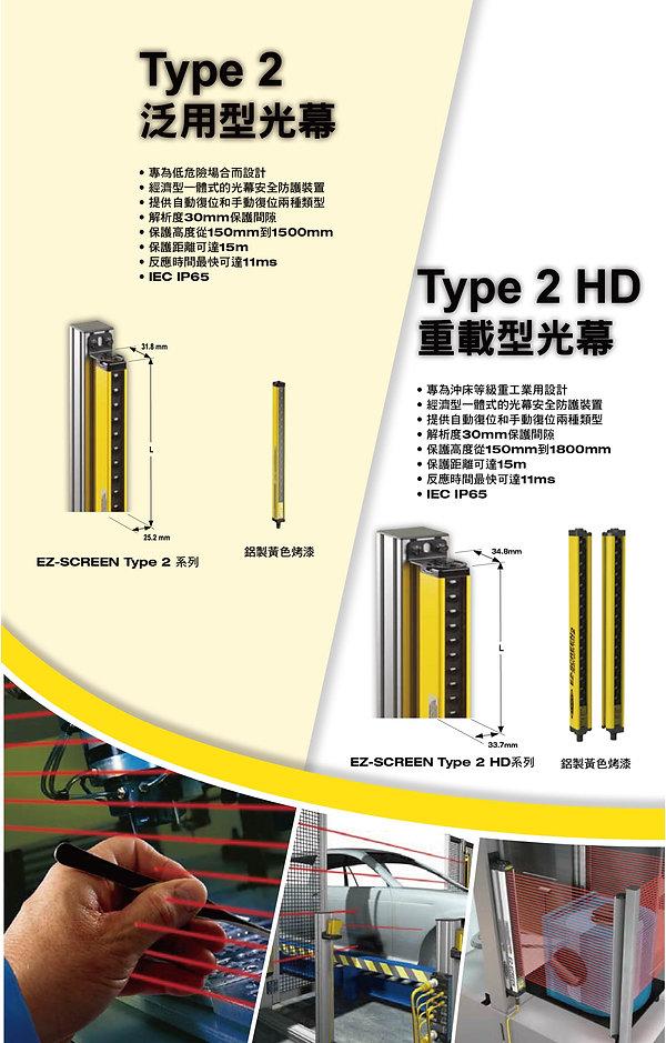 Type2-02.jpg