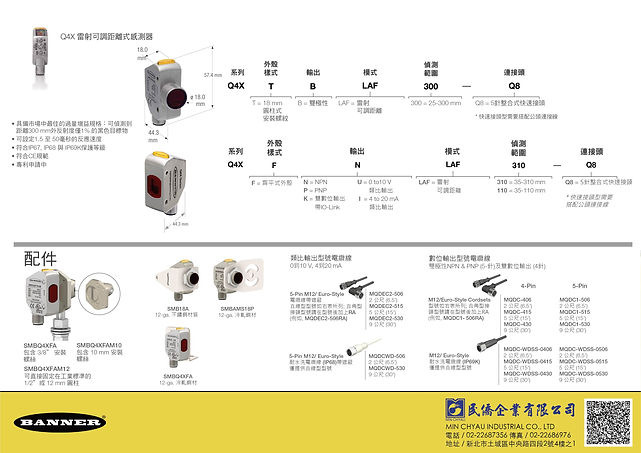 Q4X-03-03.jpg