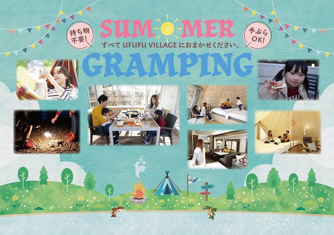 2021キャンプイメージ夏のイメージクレヨン画.jpg