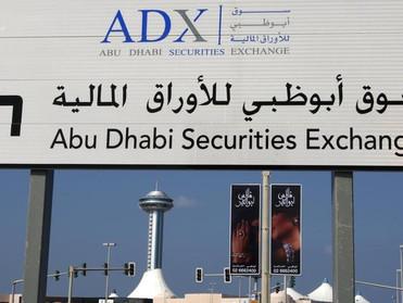 """رئيس """"سوق أبوظبي"""": إدراج شركتي مساهمة خاصة جديدين في السوق خلال العام الجاري 2018"""